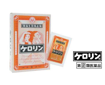 ○【 定形外・送料340円 】【第(2)類医薬品】 ケロリン 64包 【正規品】