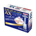 【第(2)類医薬品】 ヂナンコーハイAX  2g×10個入 【正規品】