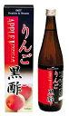 りんご黒酢 720ml