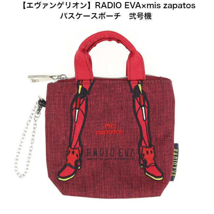 財布・ケース, 定期入れ・パスケース RADIO EVAmis zapatos