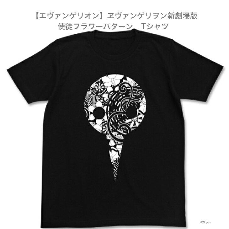 トップス, Tシャツ・カットソー COSPA T MLXL