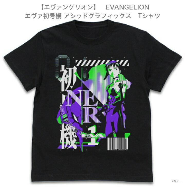 トップス, Tシャツ・カットソー COSPA EVANGELION T MLXL