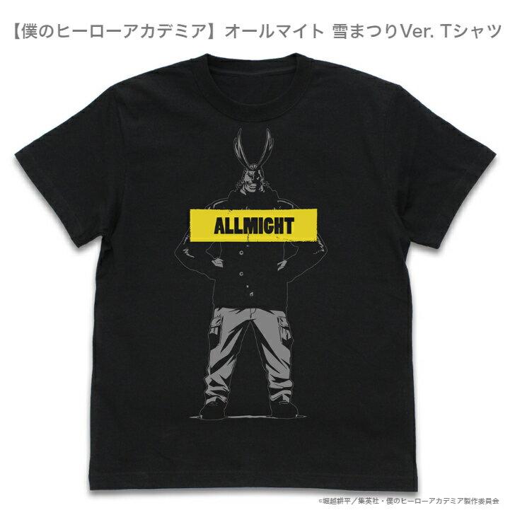 トップス, Tシャツ・カットソー COSPA T Ver. MLXL