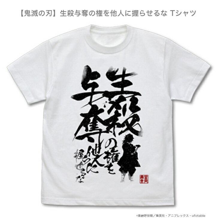 トップス, Tシャツ・カットソー COSPA T SMLXL