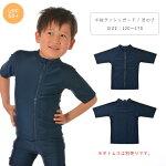 UVカットスクール水着/フルジップラッシュガード半袖/男の子/紺/120-170cm/855497