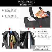 トートバッグ横型A4ワイド対応ポケット付き(ブラック)