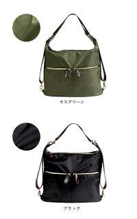 レディースリュックショルダーバッグ3wayナイロンアウトドア旅行普段使いマザーバッグ大容量アースカラーバック鞄カバン主婦父の日