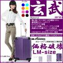 スーツケース キャリーケース キャリーバッグ LMサイズ5?10日用、スーツケース大型。極深溝式フレームタイプ。HINOMOTO-JAPAN部品使用。TSAロック搭載、スーツケース日乃本キャスター、HINOMOTOキャスター搭載スーツケース
