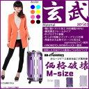 スーツケース キャリーケース キャリーバッグ Mサイズ4〜8...