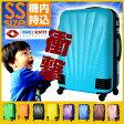 週末セール中♪スーツケース 機内持ち込みスーツケース SSサイズ1〜3日用 スーツケースHINOMOTO-JAPANスーツケース