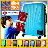 【日本製の部品を使用したスーツケース】スーツケース SSサイズ1?3日用 機內持ち込み 新作のダイヤルロックHINOMOTO-JAPAN、YKKファスナー超軽量モデル傷に強いマット