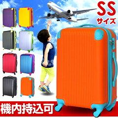 【同系色のパーツで統一したお洒落なスーツケース】スーツケース キャリーバッグ キャリーケー...