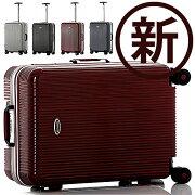 スーツケース、機内持込み可能♪激安SSサイズ1〜3日用、小型。Wキャスター搭載!極太キャリー搭載、極深溝式フレームタイプ鏡面加工、TSAロック搭載、消臭抗菌の備長炭ネーム安心の1年間保証つき&送料無料!