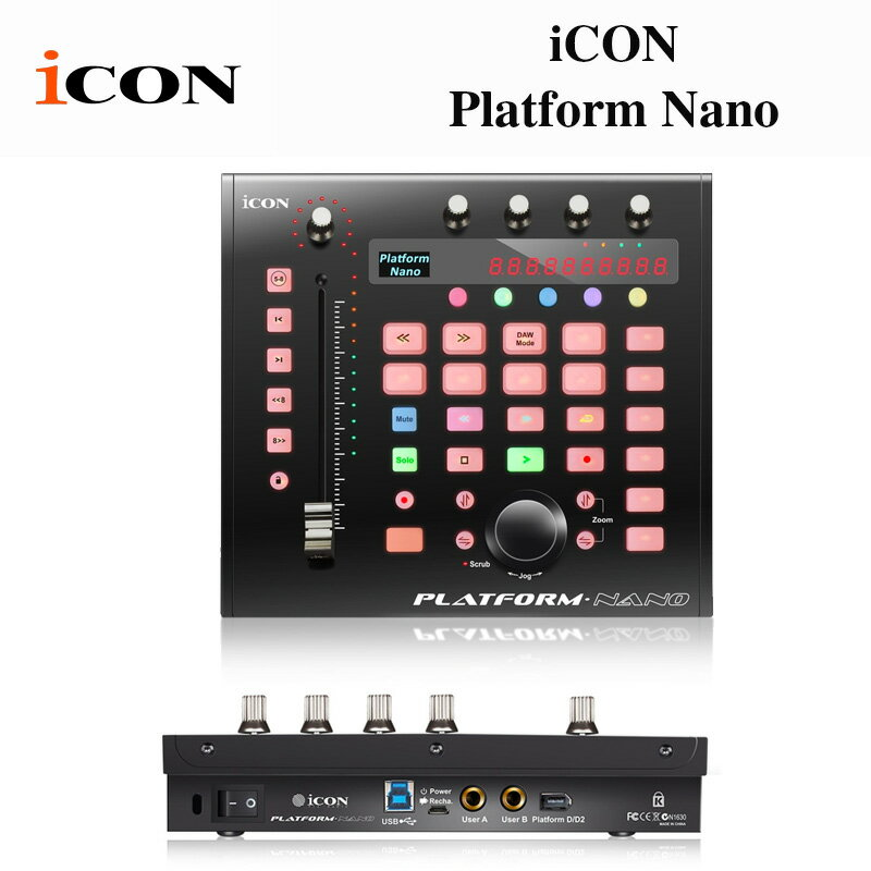 DAW・DTM・レコーダー, その他 PLATFORM NANO iCon 1 MIDI
