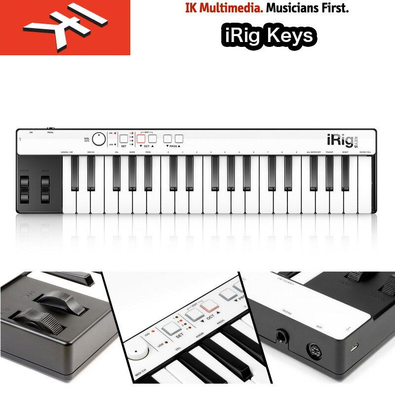 DAW・DTM・レコーダー, MIDIキーボード IK MULTIMEDIA iRig Keys 37MIDI
