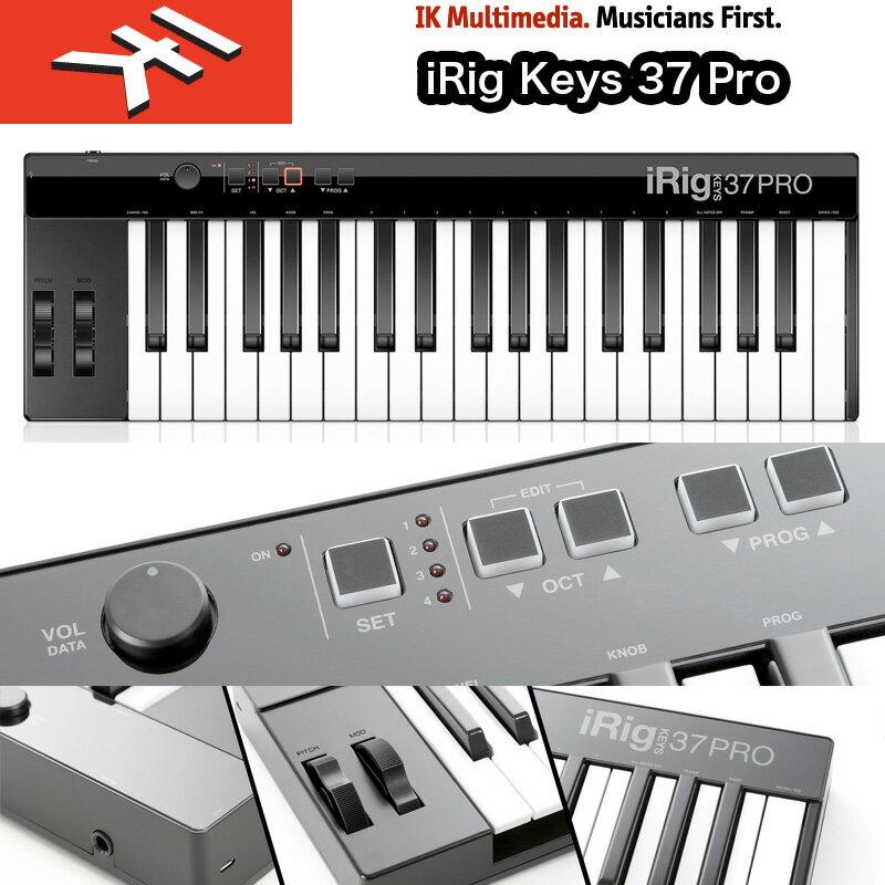DAW・DTM・レコーダー, MIDIキーボード IK MULTIMEDIA iRig Keys 37 PRO 37 37USBMacWindows