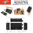 IK MULTIMEDIA   iRig Nano Amp (iリグ ナノ アンプ) / IK Multimedia社のiOS対応インターフェイス内蔵のマイ クロギターアンプ 送料無料