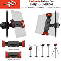iKlip3|iクリップ3ブラケットとマイクスタンド用マウントホルダー、三脚用マウントホルダー及びUNCアダプターとのセット国内正規品送料無料