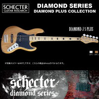シェクターSCHECTER5弦ベース/DIAMOND-J5PLUSIVYダイアモンド-J5プラスカラー:アイボリーダイヤモンドシリーズ2015年モデル送料無料