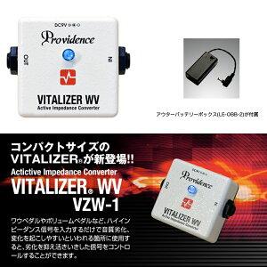 VITALIZER/バイタライザーはワウペダルやボリュームペダルに入力すると、劣化を抑え活きいきし...