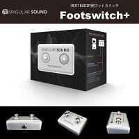 SingularSoundシンギュラーサウンド Footswitch+(フットスイッチプラス)BeatBuddyの機能を拡張するフットスイッチ国内正規品送料無料