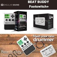 SingularSoundシンギュラーサウンド|BeatBuddy/Footswitch+バンドル(ビートバディ/フットスイッチプラスバンドル)国内正規品送料無料