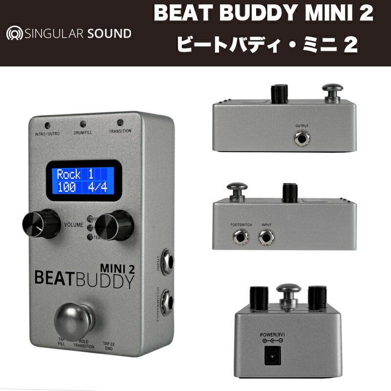 DAW・DTM・レコーダー, シーケンサー・リズムマシン Singular Sound BeatBuddy MINI 2