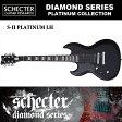 シェクター SCHECTER / PLATINUM S-II LH SBK プラチナ S2 レフトハンド(左利き用)SGタイプ カラー:ブラック ダイヤモンドシリーズ 2015年モデル 送料無料