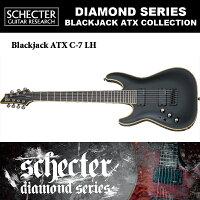 シェクターSCHECTER/BlackJackATXC-7LHABSNブラックジャックAD-C-7-ATX7弦レフトハンド(左利き用)エイジドブラックサテン送料無料