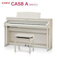 カワイCA58/KAWAI電子ピアノCA-58プレミアムローズウッド調ConcertArtistシリーズグランドピアノと同じシーソー構造の木製鍵盤配送設置無料