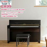 3/10発売カワイCA99/KAWAI電子ピアノCA-99Rプレミアムローズウッド調仕上げCA99RConcertArtistシリーズグランドピアノと同じシーソー構造の木製鍵盤配送設置無料
