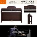 ローランド HP601 CRS / roland 電子ピアノ クラシックローズウッド調仕上げ (HP-601 CRS) Premium Home Piano 高低自在椅子、ヘッドホン付 送料無料