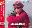 山本リンダ スーパーベスト CD