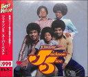 ジャクソン5 スーパーベスト CD
