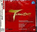 プッチーニ歌劇「トゥーランドット」全3幕/チャン・イーモウ演出 《音楽》 DVD