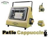 [屋外専用CB缶対応] アウトドアカセットガスヒーター (パティオカプチーノ/ベージュ)(低温時装置ジェネレーター付)(カセットガスストーブ仕様)(キャンプヒーター)(グランピングヒーター)