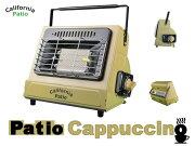 アウトドアカセットガスヒーター パティオ カプチーノ ベージュ ジェネレーター カセットガスストーブ キャンプヒーター グランピングヒーター