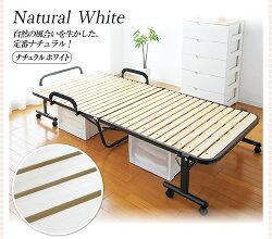 すのこベッド折りたたみベッドベッドシングル折り畳みベッド折りたたみベット送料無料天然木使用アイリスオーヤマ簡易ベッド通気性湿気対策OTB-WHブラウンナチュラル[500]