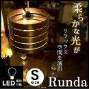 �����ꥹ������ޥǥ�����ڥ����ȥ饤��Runda���������(��������)PL3L-E26WC1M��D������̵����150704coupon500��
