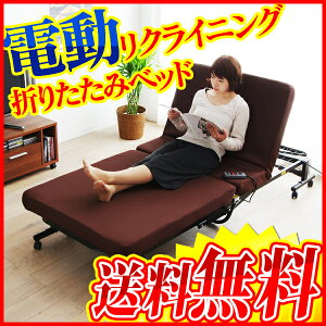 クーポンで300円OFF☆電動ベッド 折りたたみベッド 電動リクライニングベッド アイリスオー…