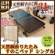 折りたたみベッド すのこベッド シングル あす楽対応 すのこベッド すのこ 通気性 折り畳み 折畳 ベッド【D】[500] 送料無料