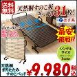 すのこベッド ベッド 折りたたみベッド シングル折りたたみ すのこ ベッド 折り畳みベッド 通気性 折り畳み すのこ マット カビ・湿気対策 安全品質【D】[500] 送料無料 あす楽