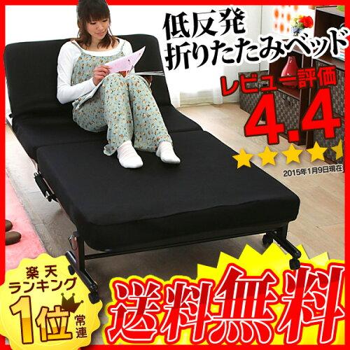 \夜間限定☆SALE/折りたたみベッド シングル ベッド マットレス付き 低反発 折り畳みベッド リク...