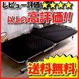 折りたたみベッド シングル 簡易ベッド 簡易ベット 送料無料 マットレス付き ミニサイズ ミニベッド 組立簡単 一人暮らし 寝室 折り畳みベッド 折り畳み 折畳 コンパクト 収納 ワンルームOTB-Esa-ti225