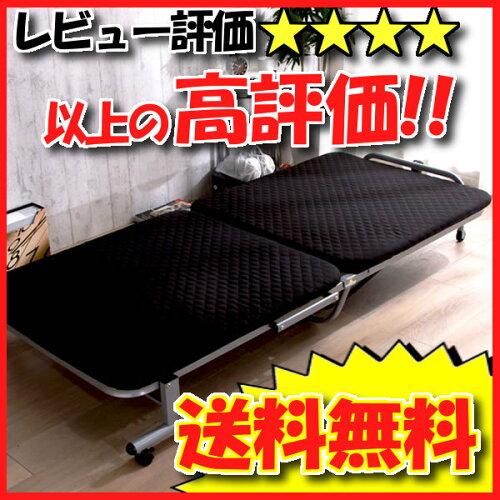 折りたたみベッド シングル 簡易ベッド 簡易ベット 送料無料 マットレス付き ミニサイズ ミニベッ...