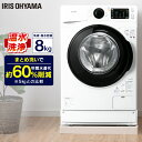 [設置無料サービス]ドラム式洗濯機 8.0kg ホワイト FL81R-W送料無料