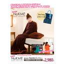 【送料無料】≪13色≫NuKME(ヌックミィ)着るブランケット 【フリーサイズ】(180cm)【D】 あったか 冬