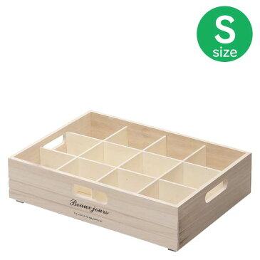 【D】ナチュラルボックスS SSB-11NA 収納ボックス 収納ケース 小物入れ 収納箱 木箱 おもちゃ箱 書類 整理 パーテーションケース 天然木 木材 子供部屋 【東谷 AZUMAYA】【取寄せ品】