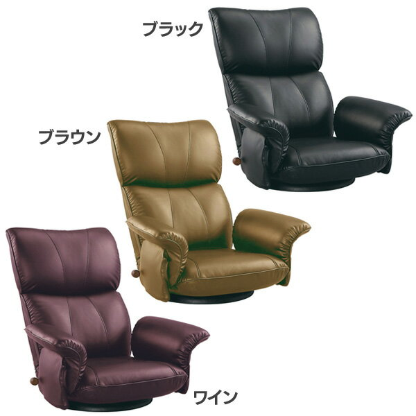 【送料無料】スーパーソフトレザー座椅子 -匠-【代引不可】【MT】【TD】ブラック ブラウン ワイン YS-1396HR【座椅子 リクライニング 座イス 椅子 リクライニングチェアー】