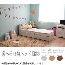 【収納付きベッド寝具収納家具収納付きベット選べる収納ベッドヘッドレスタイプ(ロータイプ2分割引出し1杯×2)セミシングル】